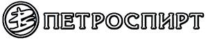 ЗАО «Петроспирт»