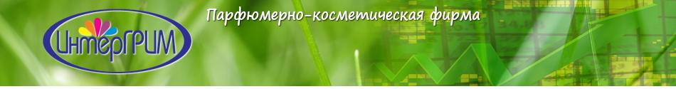 "ООО ПКФ ""ИнтерГРИМ"""